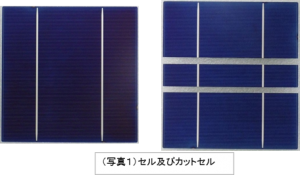 solar_photo01