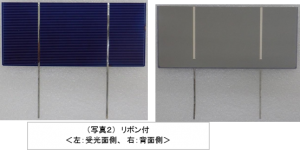 solar_photo02