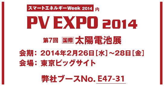 logo_jp_booth2