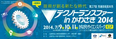 kawasaki_logo_03